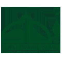 Sunni Dawate Islami welcomes you to the online Tajweed Test